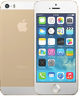 iPhone 5S 16GB Gold like new, fulbox bản quốc tế