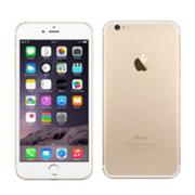 Apple iPhone 7 4.7 inches 128GB Gold