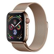 Apple Watch Series 4 - 44mm Gold Stainless Steel/Gold Milanese Loop (GPS+Cellular)