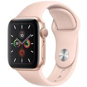 Apple Watch 5 40mm - Viền Nhôm Vàng NEW
